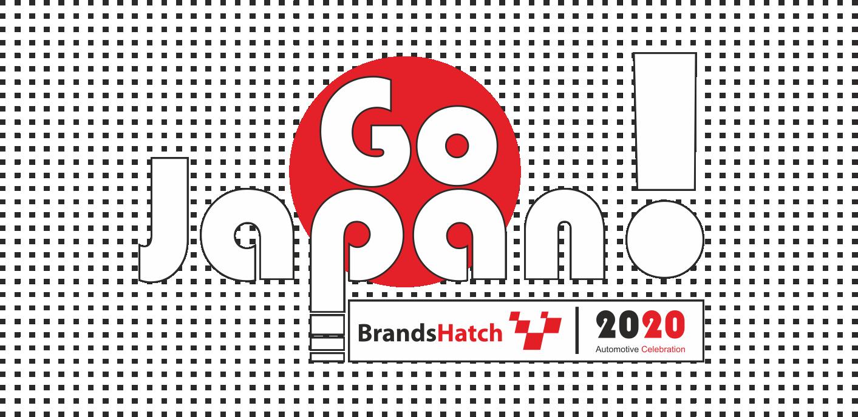Go Japan!